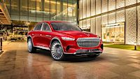 Vision Mercedes-Maybach Ultimate Luxury (2018, koncept)