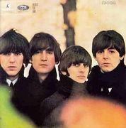Beatles: For Sale
