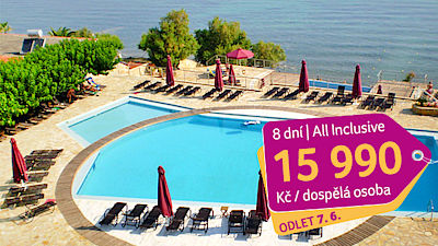 Hotel Tsamis Zante Spa Resort 4*