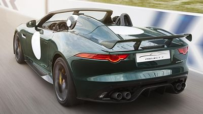 Jaguar F-Type Project 7 (2014)