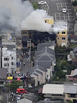 Smoke rises from a movie studio in Kyoto, Japan.